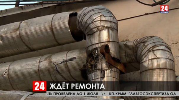 Большинство объектов теплоснабжения в Ялте изношены на 80%