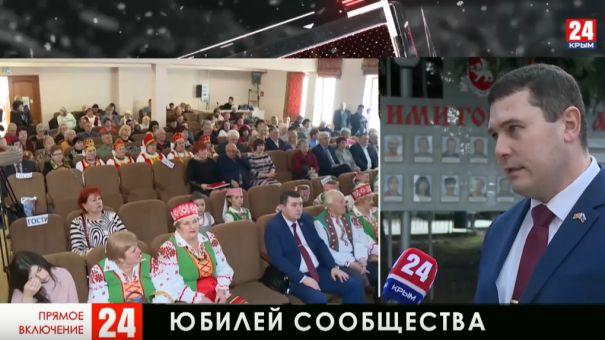 Белорусское сообщество Алушты отмечает 20-летний юбилей