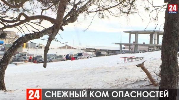 В поисках зимы крымчане и гости полуострова всё чаще выбираются на Ай-Петри