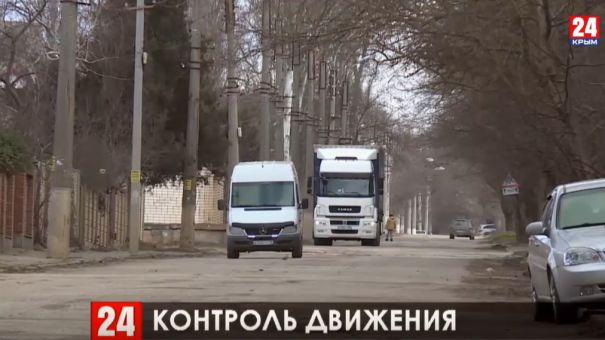 В Крыму ограничат движение большегрузов по отремонтированным участкам дорог