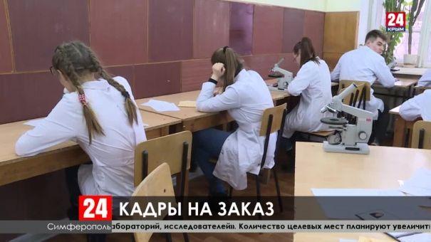 Государственный заказ: 70% врачей в Крыму будут готовить по целевому приёму