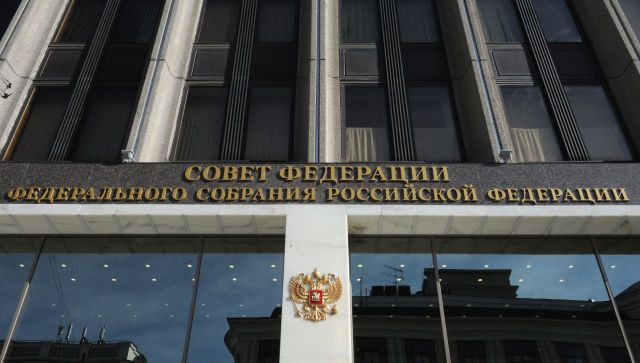 "В Совфеде ответили Кравчуку на ""план возвращения Крыма"""