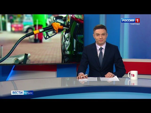 """""""ВЕСТИ-КРЫМ: События недели"""" 26.01.2020"""