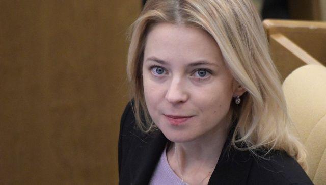 """Поклонская нашла в Европе """"новый вирус"""" и предложила лечение в Крыму"""