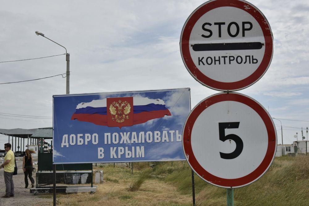 Россиянка на границе с Крымом нарушила пограничный режим