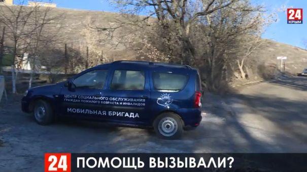 В Крыму создадут 17 мобильных бригад для доставки пенсионеров в больницы