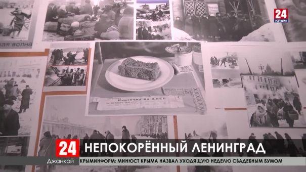 В Крыму прошла акция в честь полного освобождения Ленинграда