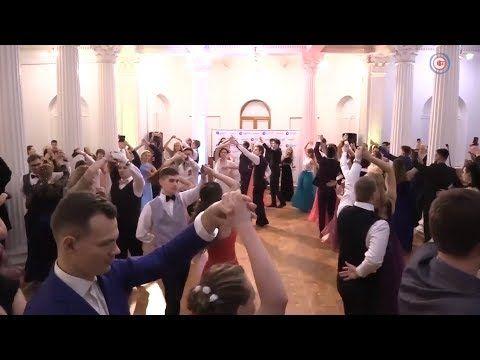 40 пар из всех вузов Севастополя попали на студенческий бал
