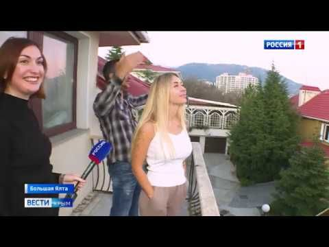 Заоблачные цены: в Крыму снова подорожала недвижимость