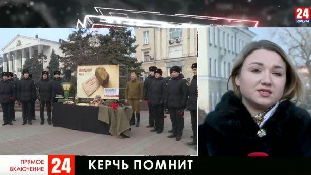 """Керчане приняли участие в акции """"Блокадный хлеб"""""""