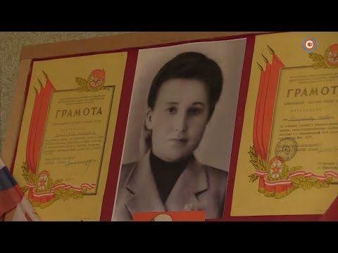 Шевкие Абибулаева отметила свой 96 день рождения