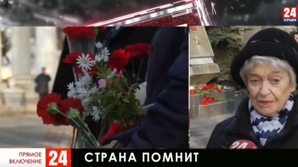 Как в Севастополе прошёл мемориальный митинг