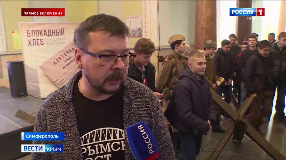 Прямое включение. В Симферополе вспоминают День освобождения Ленинграда
