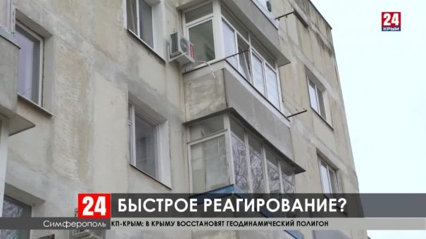 За месяц городские власти Симферополя получили более двух тысяч обращений