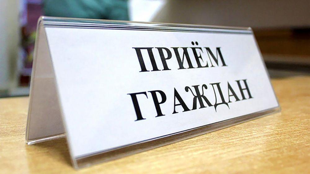 Сергей Зырянов проведет выездной прием граждан в Алупке