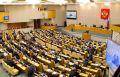 В Госдуме не смогли объяснить, в чем смысл народного голосования по поправкам в Конституцию