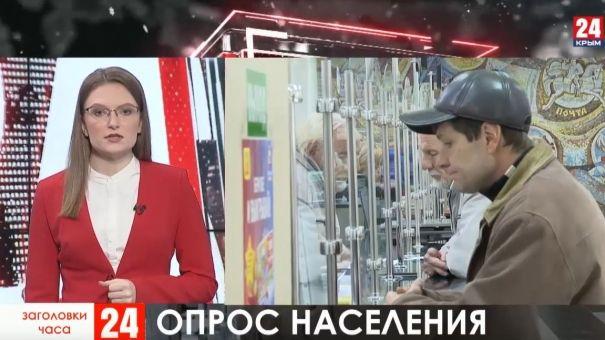 Заголовки часа в 09:30 от 28.01.20
