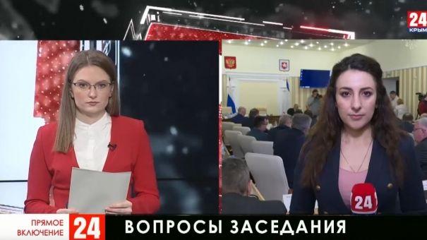 Какие вопросы обсудят на заседании Совмина Крыма