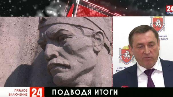Как Крым планирует встретить 75-летие Великой Победы