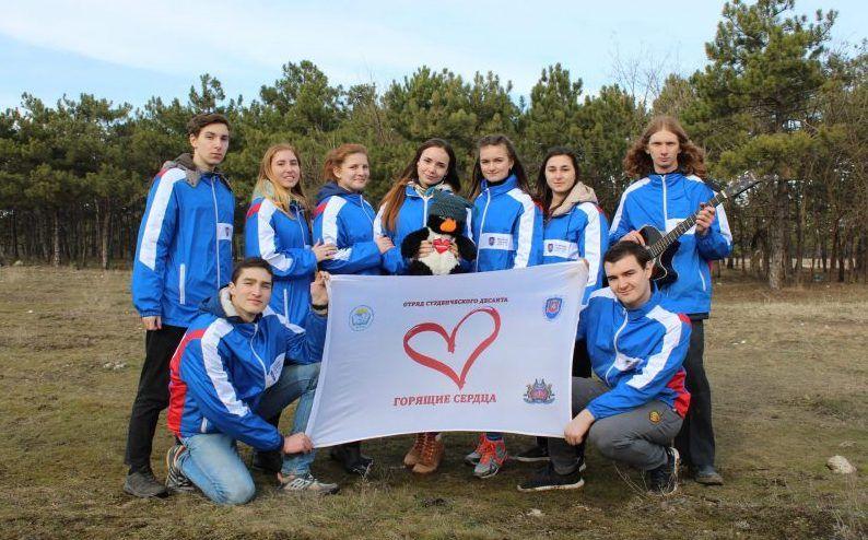 В Крыму анонсируют трудовую акцию «Крымский студенческий десант РСО»