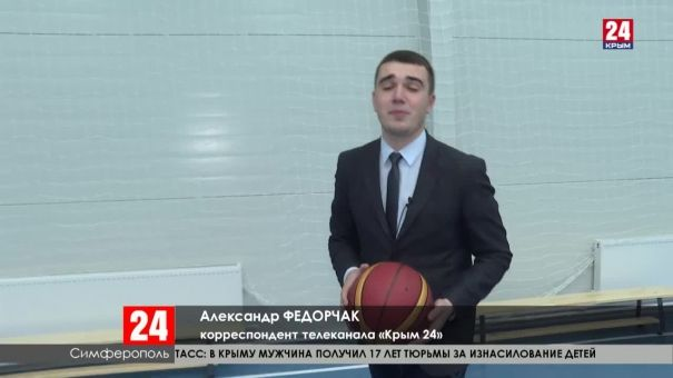 В симферопольском политехническом колледже открыли модульный спортзал