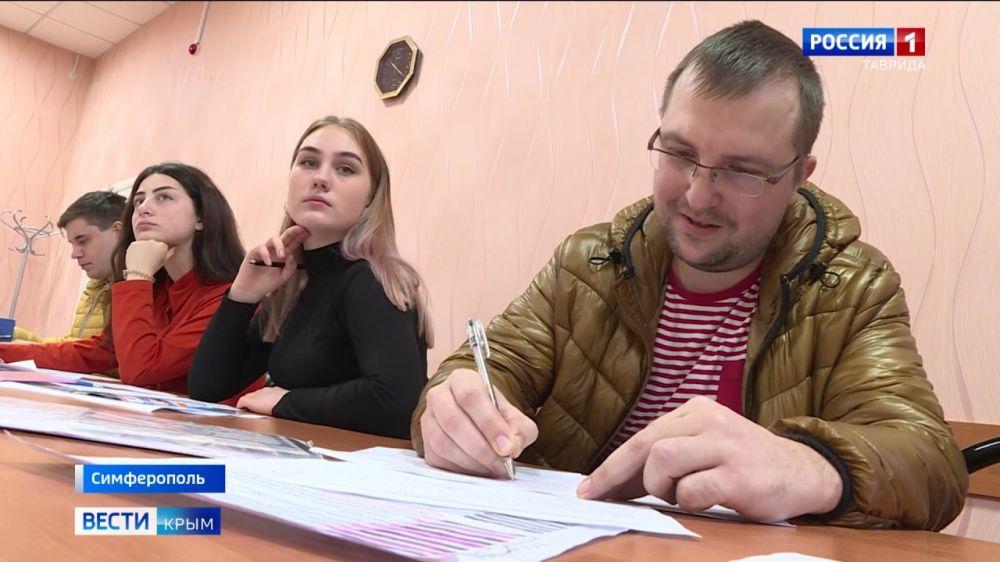 Выпускники крымских школ готовятся сдать главный экзамен