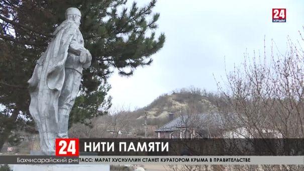 Какие объекты в Крыму отремонтируют в честь Великой Победы?