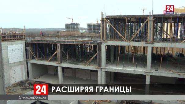 Новый корпус возводят в Крымском федеральном университете