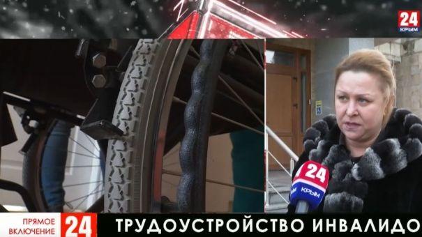 Крым – в тройке регионов по успешному трудоустройству инвалидов