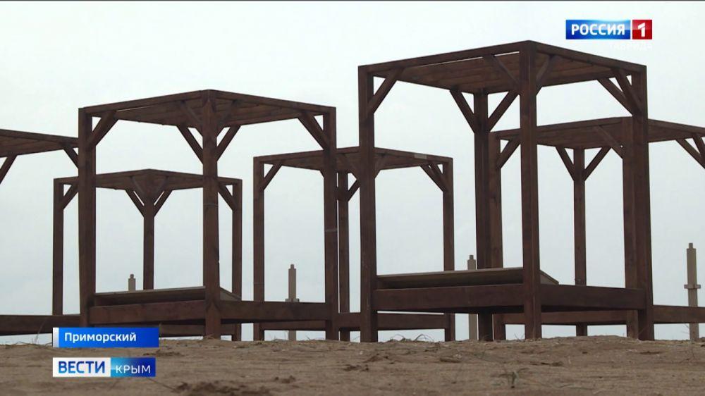 Верховный суд Крыма отменил создание ООПТ на Золотом пляже Феодосии