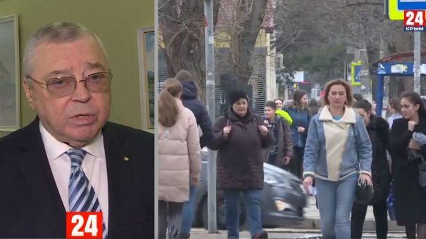 Какие изменения ожидаются в Крыму после поправок в Конституцию