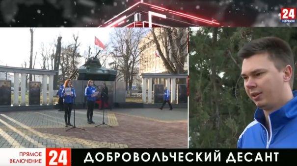 Более 100 крымчан отправятся в патриотическое путешествие по республике