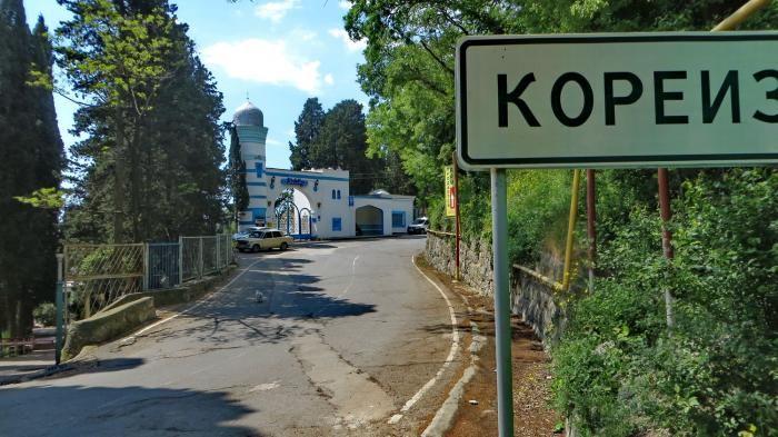 Только вмешательство прокуратуры помогло вернуть электричество в восемь домов в поселке Кореиз