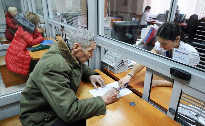 ПФР в Севастополе: график выплаты пенсий в феврале 2020 года