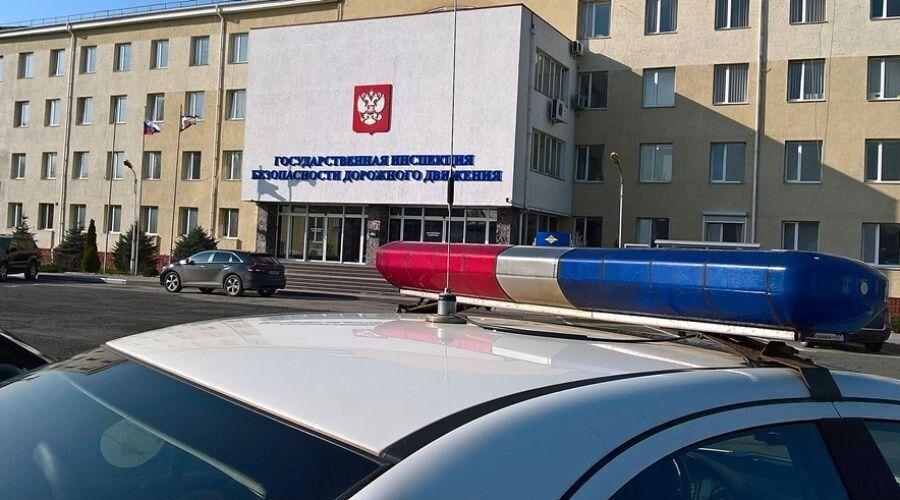 Вниманию автолюбителей. Изменена схема проезда возле здания управления ГИБДД в Симферополе