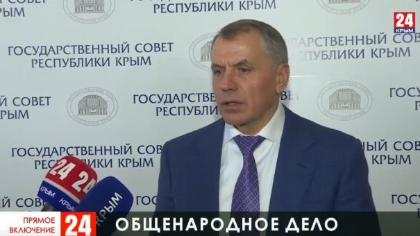 В Госсовете Крыма отметили лучших меценатов