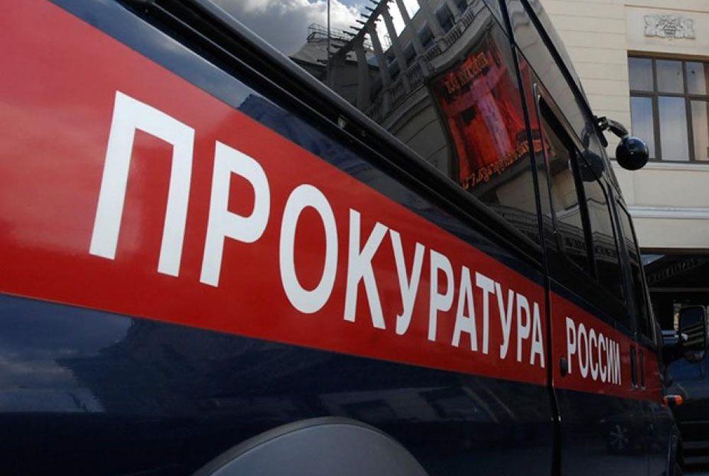 В Севастополе завели уголовное дело против чиновника