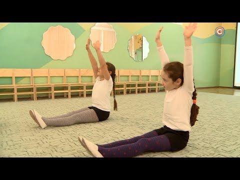 Пилатесом теперь будут заниматься не только в спортзалах, но и в детских садах