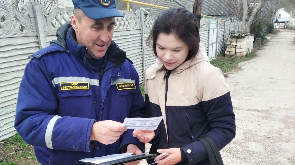 МЧС Республики Крым: соблюдайте правила пожарной безопасности в отопительный период