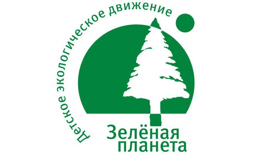 Минприроды Крыма информирует о проведении мероприятий детского экологического движения «Зеленая планета»