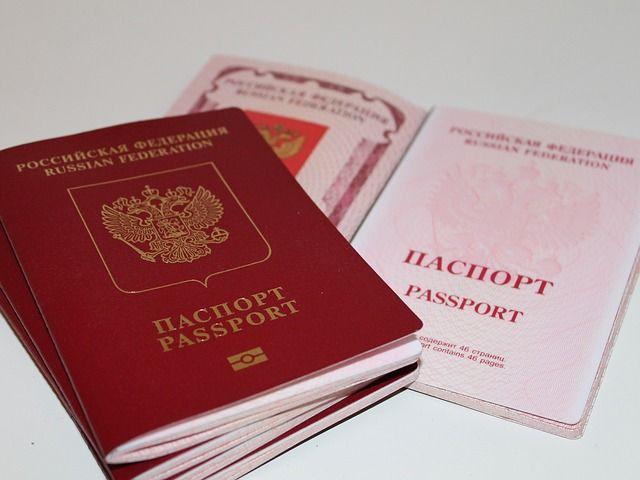 В МВД предложили упростить получение гражданства белорусами и украинцами