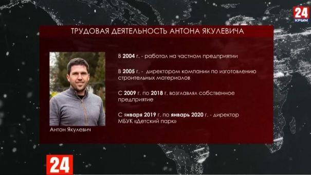 Симферопольский Детский парк остался без директора