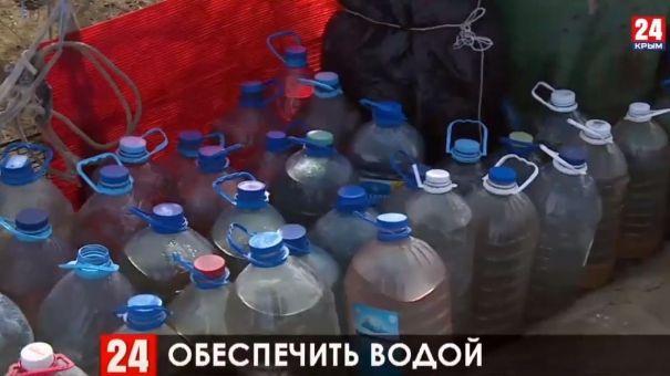 В посёлке Героевское появится централизованное водоснабжение