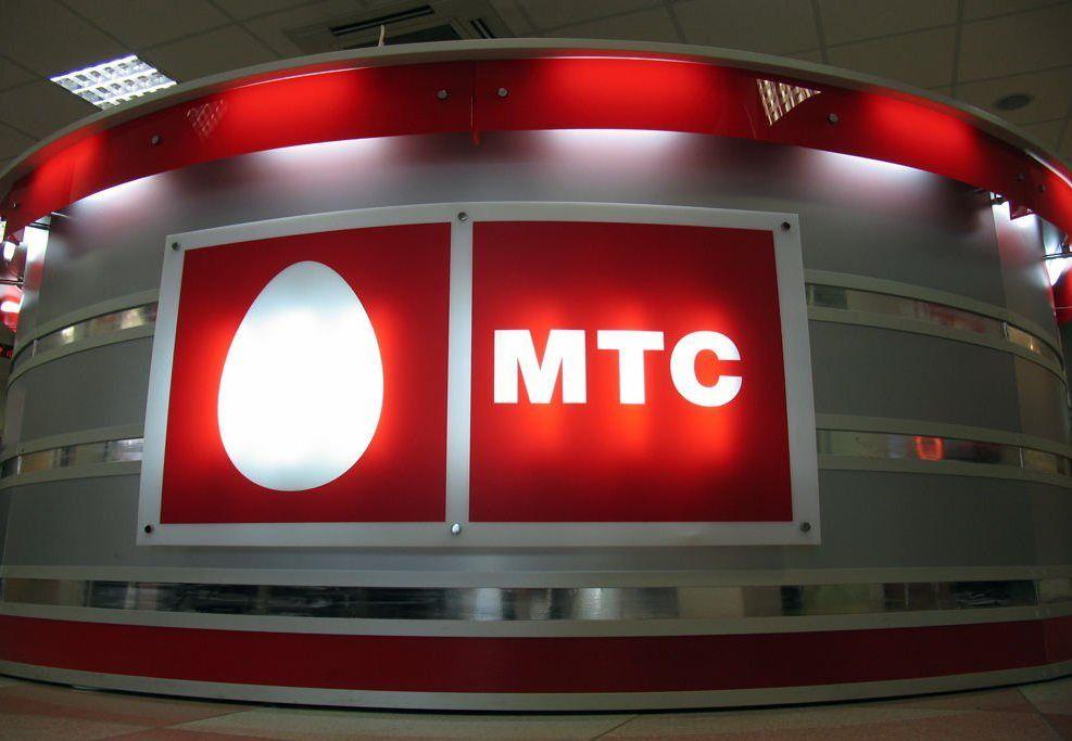 Оператор сотовой связи МТС не будет повышать стоимость услуг в Крыму. Пока не будет
