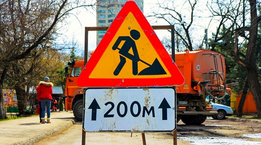 Аксёнов остался недоволен планами властей Симферополя по ремонту улиц
