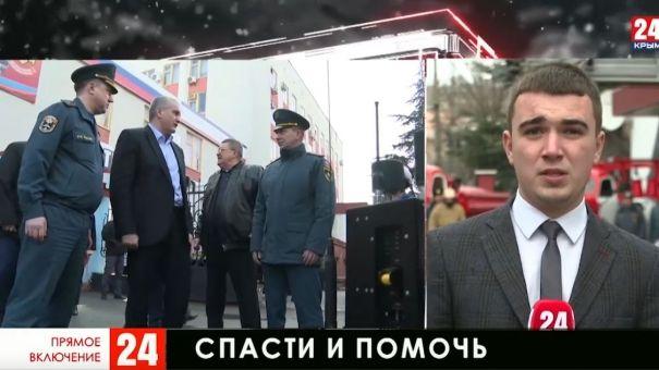 В Симферополе проводят итоги работы Единой государственной системы предупреждения и ликвидации ЧС