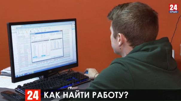 Как в Крыму обстоят дела с трудоустройством инвалидов