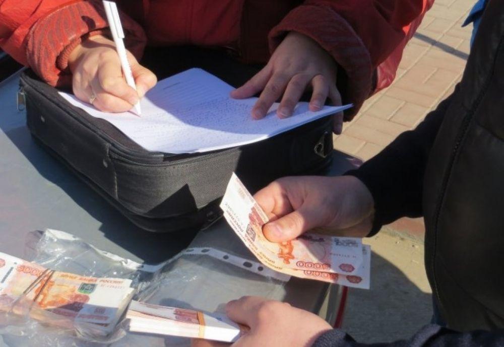 ПФР в Севастополе о социальной доплате до прожиточного минимума