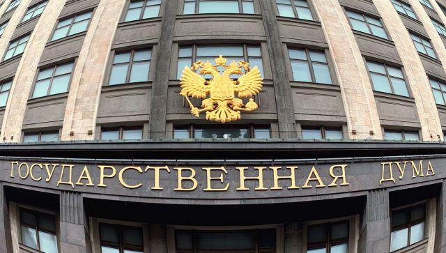В Госдуме оценили новые американские санкции против Крыма