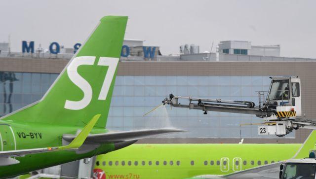 ФСБ прокомментировала инцидент с буйной пассажиркой авиарейса из Крыма